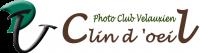 Photo Club Velauxien - Clin d'Œil